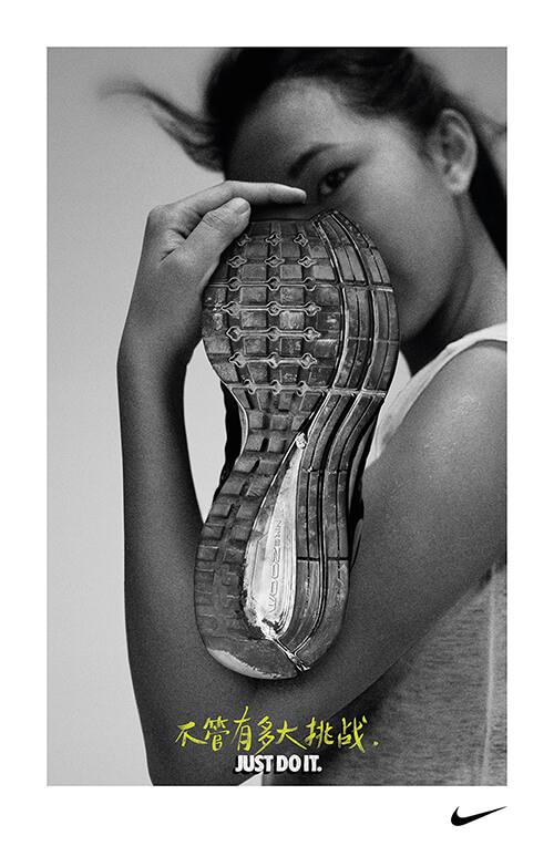 Marula_Nike_Zhang_500