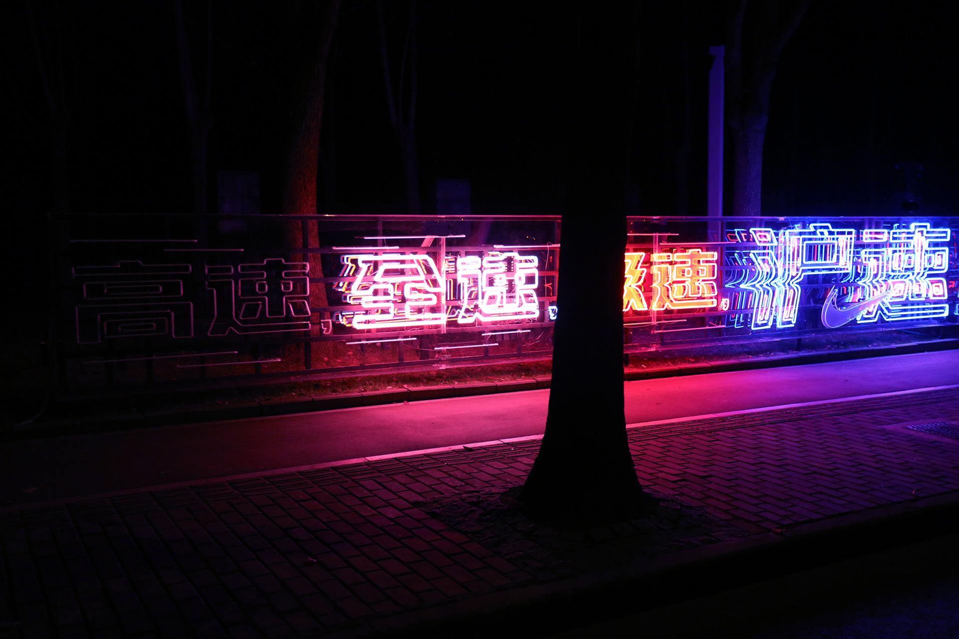 CenturyPark_Neon_04A