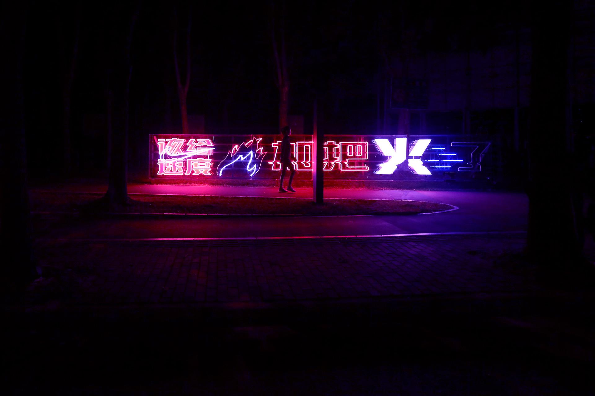 CenturyPark_Neon_06D