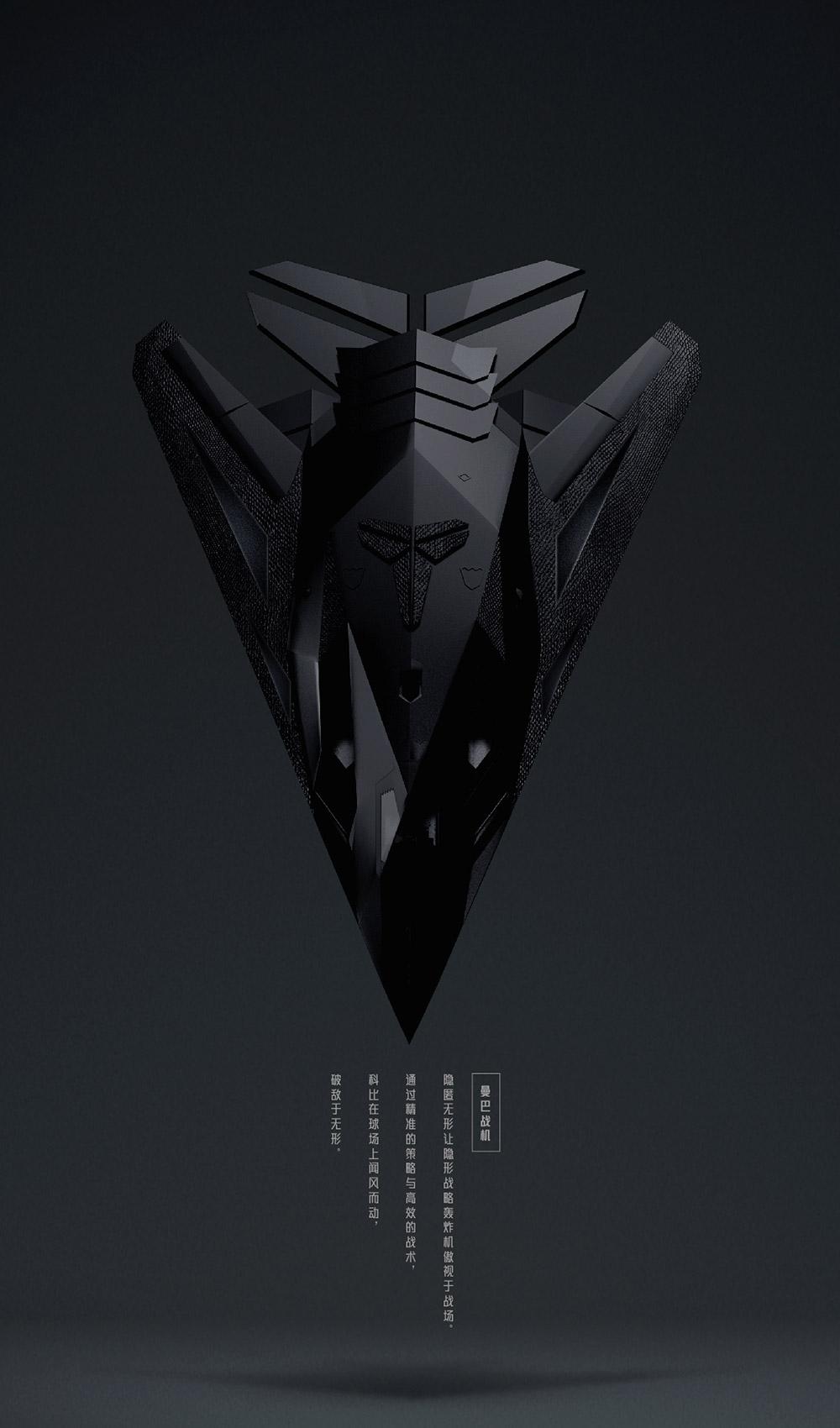 Kobe-Symbols-4-02
