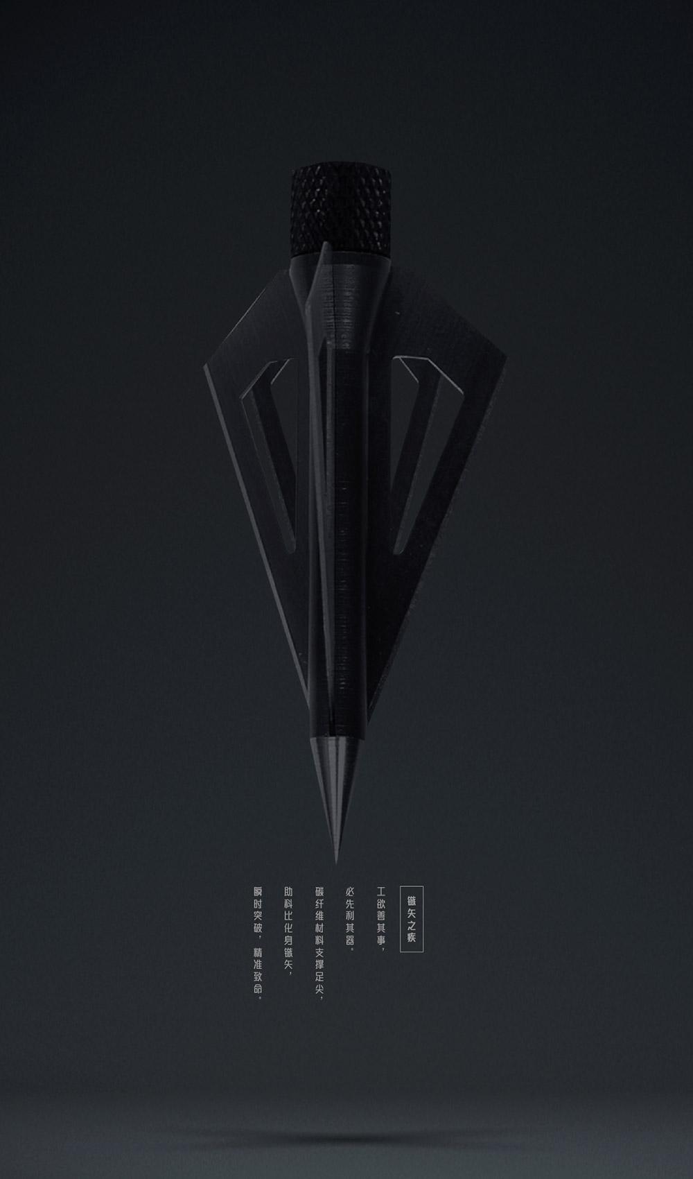 Kobe-Symbols-4-06