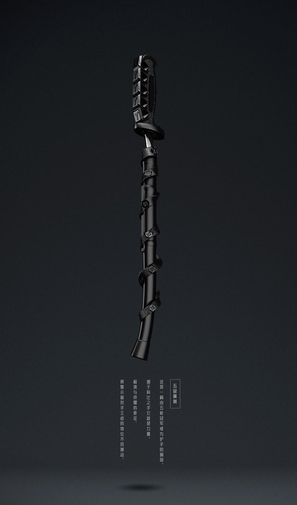 Kobe-Symbols-4-08