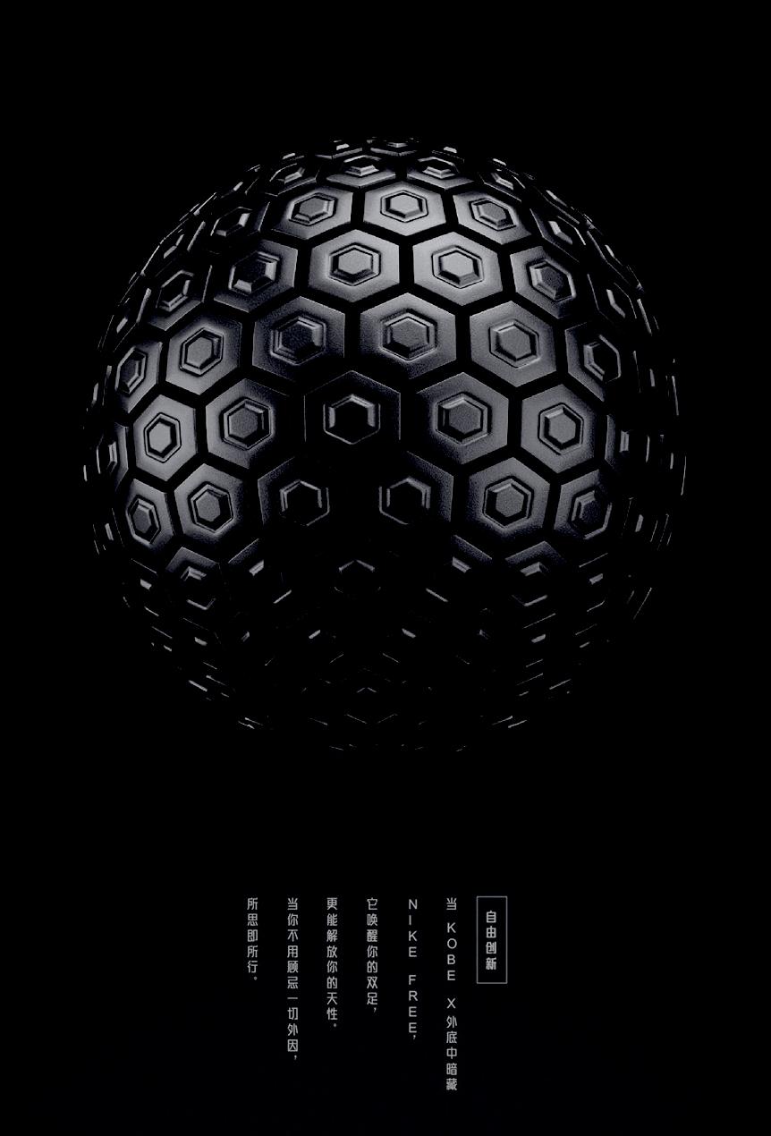 Kobe-Symbols-4-12-black