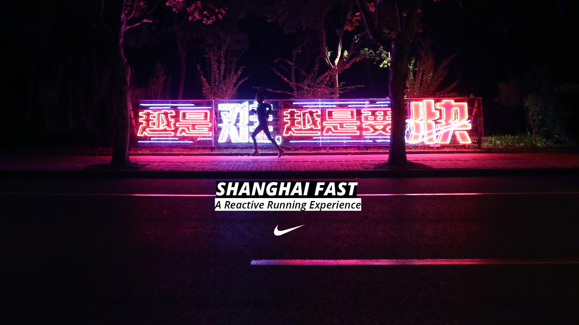 Fast Neon