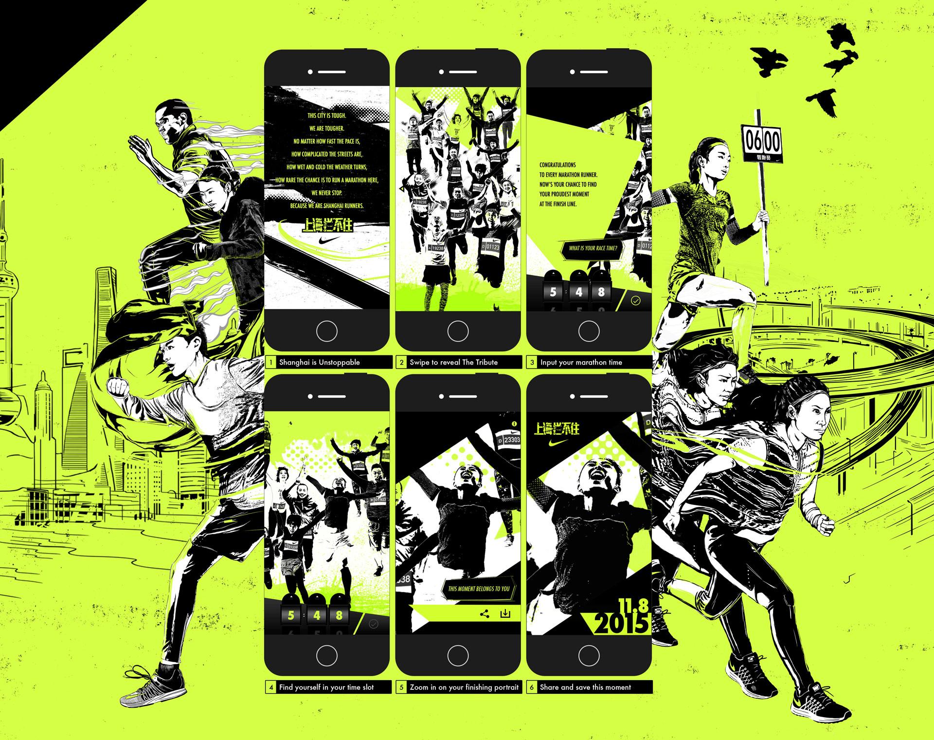 Marula_Nike_Tribute_Board_1
